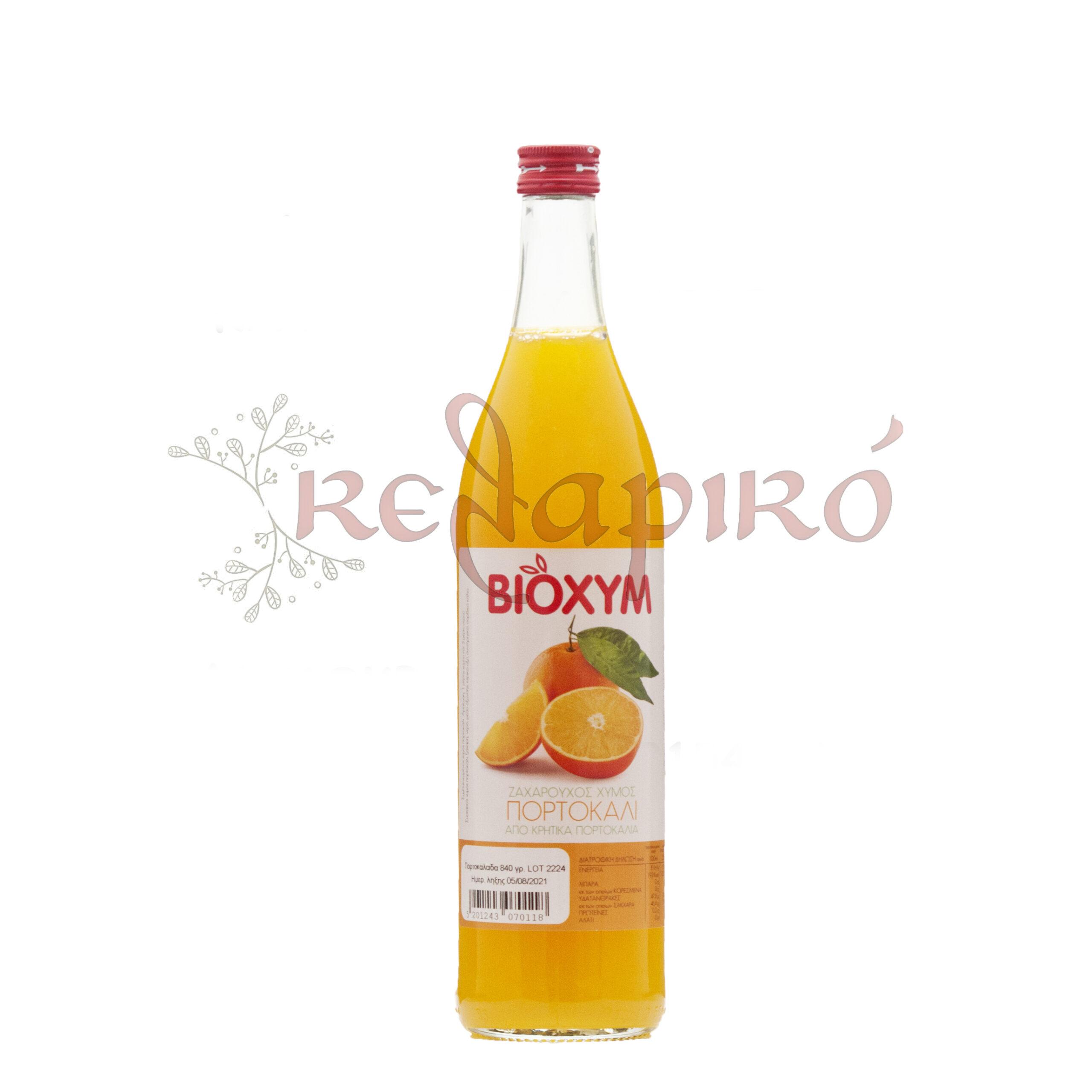 Ζαχαρούχος Χυμός Πορτοκάλι