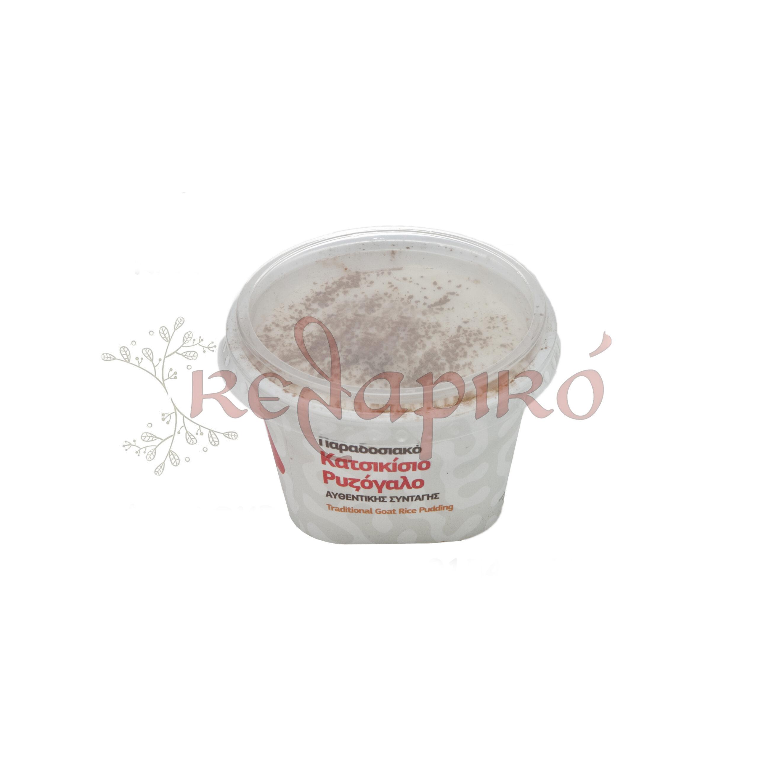 Κατσικίδιο Ρυζόγαλο