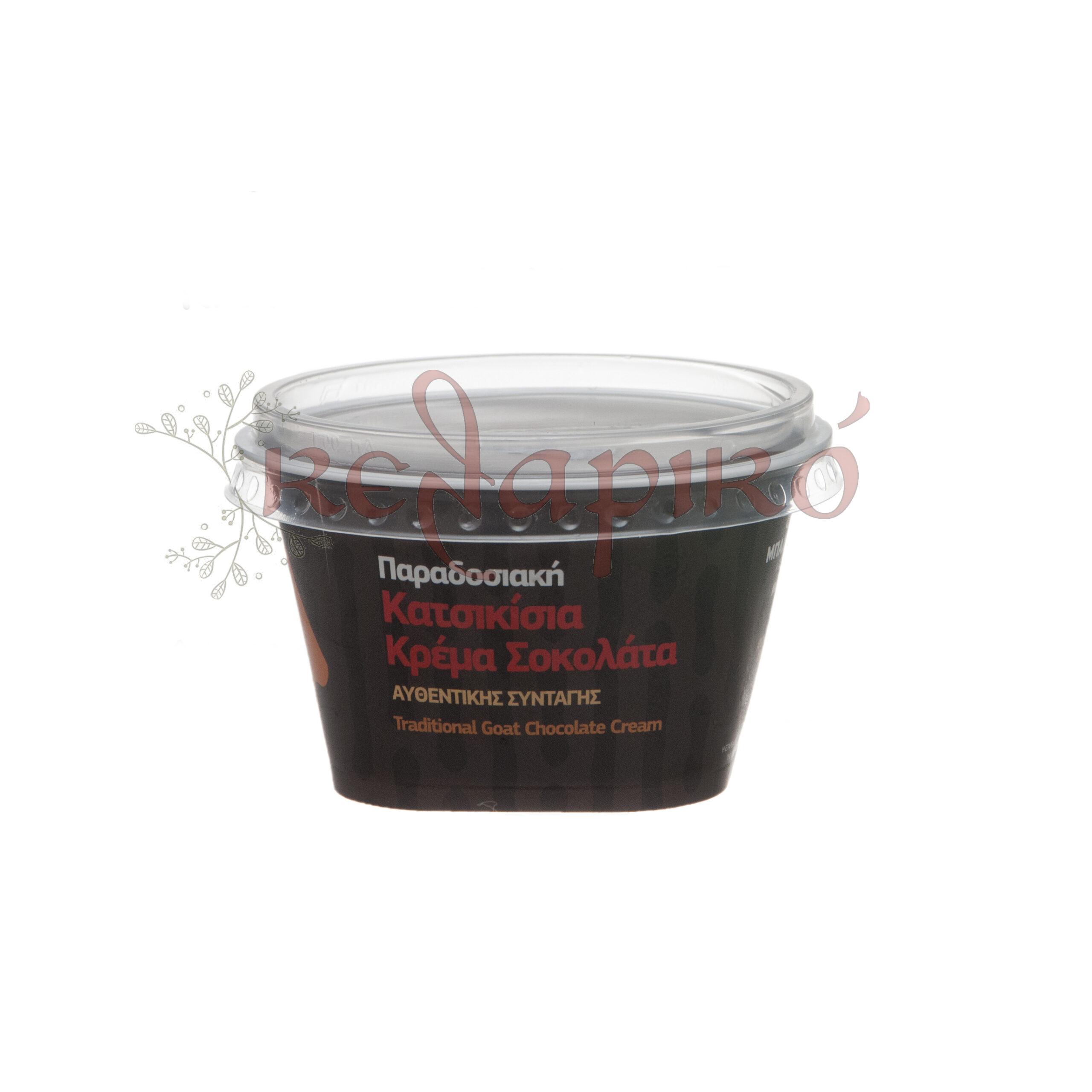 Κατσικίσια Κρέμα Σοκολάτας