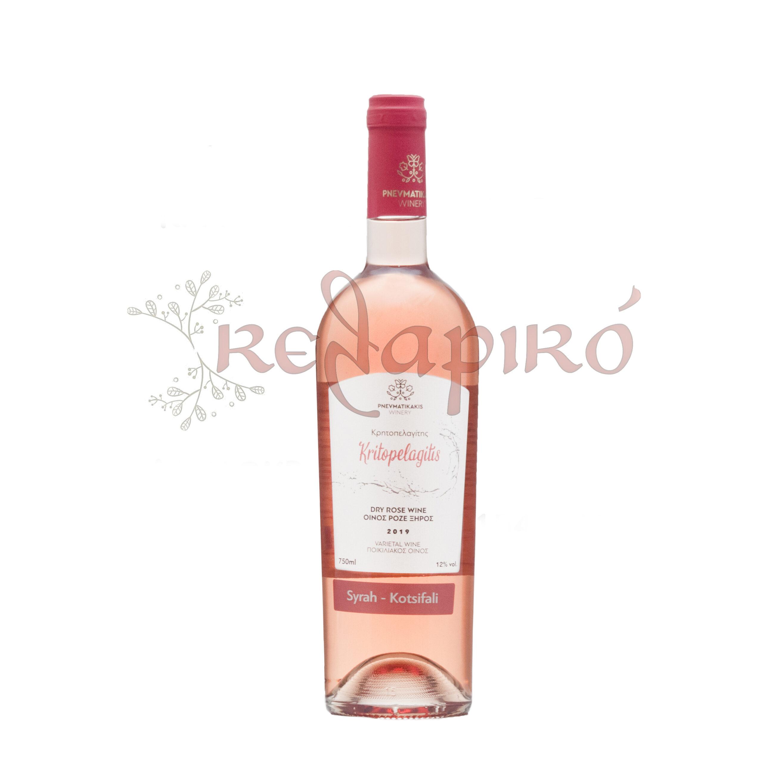 Ροζέ Ξηρός Οίνος «Kritopelagitis»